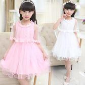 【好康618】女款中長款洋裝新款白色洋氣婚紗公主裙女