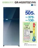 東芝 TOSHIBA 505公升玻璃鏡面變頻電冰箱 漸層藍GR-HG55TDZ(GG)