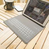 蘋果2018ipad鍵盤保護套藍芽9.7寸6超薄皮套殼平板電腦全包邊  魔法鞋櫃  ATF