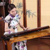 古琴伏羲式初學練習演奏七弦古琴朱砂桐木仲尼純手工生漆古琴 熊熊物語