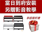Korg LP-380 88鍵 數位 掀蓋式 電鋼琴 LP380 附原廠全配備 /多樣配件並另加贈琴椅【兩年保固】