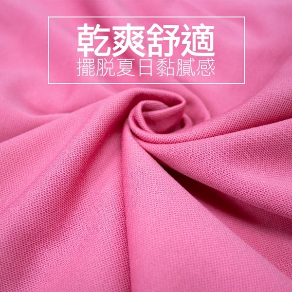 《情侶款》MIT玩色印字速乾排汗休閒短POLO衫 透氣 機能(共四色)● 樂活衣庫【BW1010】