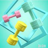啞鈴女士一對兒童家用健身器材初學者小男士CC5278『麗人雅苑』