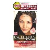 巴黎萊雅  L Oreal 新版優媚霜三重護髮染髮霜 #1自然黑色(172ml)
