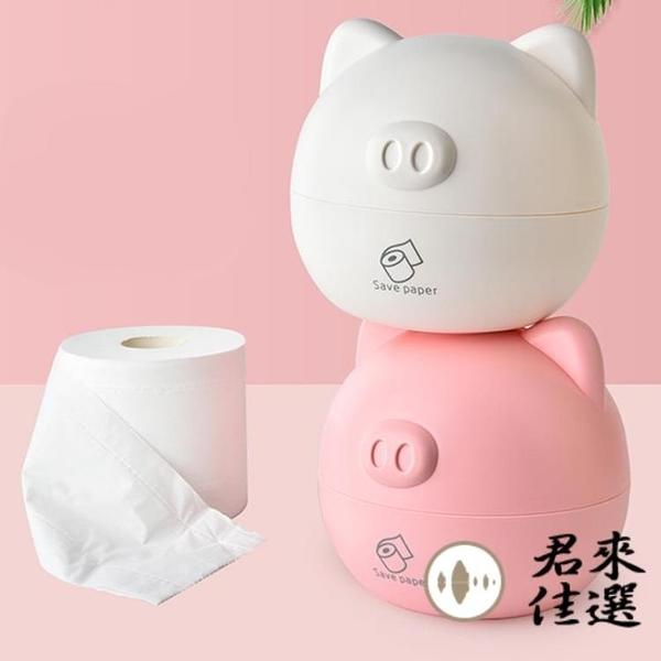 捲紙面紙盒兩用紙巾盒可愛卷紙盒客廳紙巾抽紙盒【君來佳選】