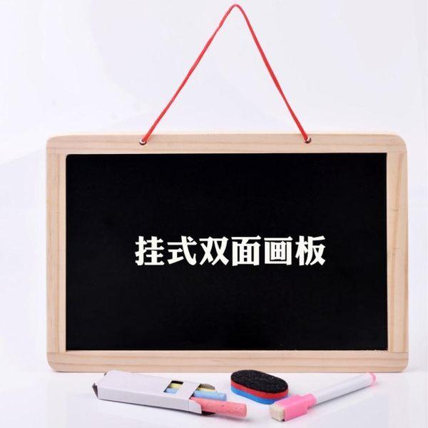 實木兒童磁性寫字板可擦白板粉筆字小黑板掛式家用教學創意畫板 英雄聯盟IGO