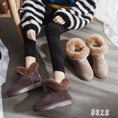 加厚加絨雪地靴 女2019新款時尚皮毛一體短筒厚底靴子冬季棉鞋 BT14400【彩虹之家】