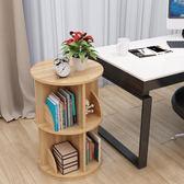 創意簡約書房臥室旋轉書架多層大容量置物桌收納儲物書架學習桌子WZ2849 【極致男人】TW