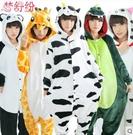 連身睡衣男女恐龍動物卡通可愛情侶秋冬季成人睡衣 黛尼時尚精品