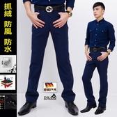 軟殼褲-防風杜邦防潑水彈性輕量加厚內絨禦寒機能褲(HMP007 海軍藍)【德國-戶外趣】