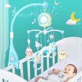 嬰兒玩具新生兒寶寶床鈴0-3-18個月音樂旋轉搖鈴床頭床掛鈴WD 至簡元素