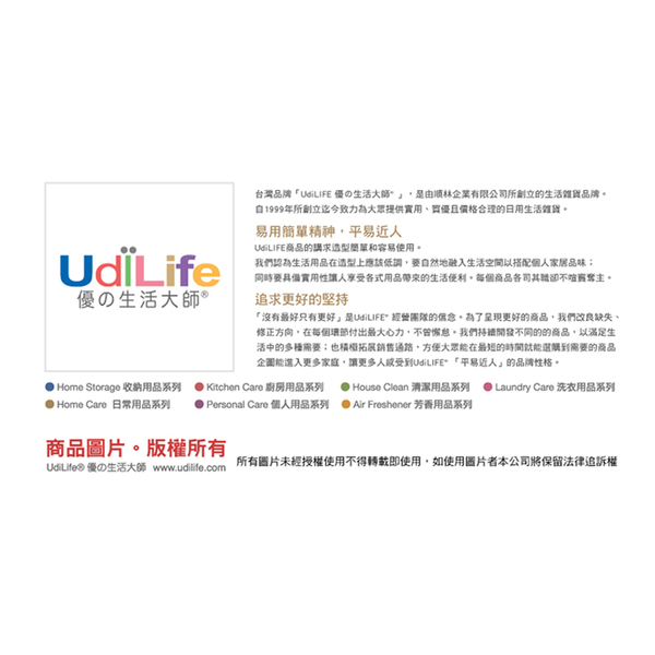UdiLife 除塵家/鏡面擦拭布/30*30cm-J128-1A