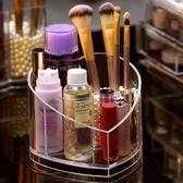 化妝刷筒化妝盒透明亞克力收納盒桌面口紅整理 黛尼時尚精品