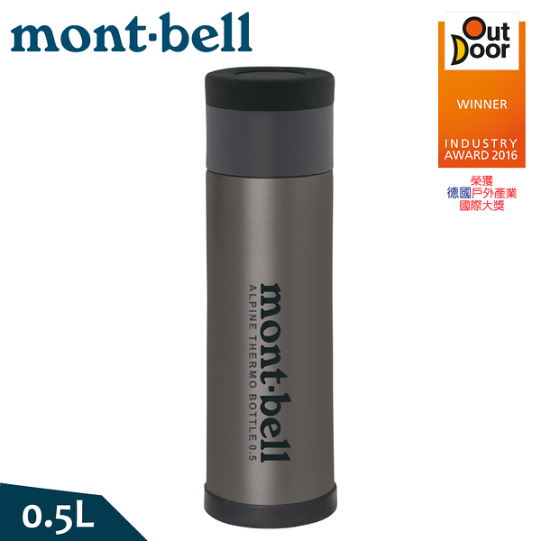 【Mont-Bell 日本 Alpine Thermo Bottle 0.5L保溫瓶《灰》】1124617/保溫杯/單手杯