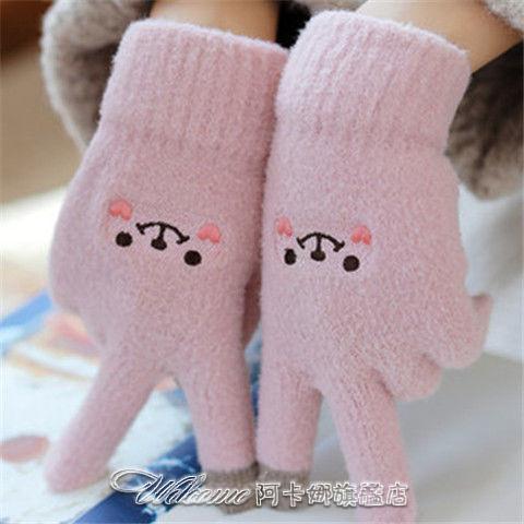 手套女冬季學生保暖可愛騎車韓版加絨加厚五指觸屏針織毛線棉手套