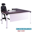 高級 辦公桌 A7W-160E 主桌 + A7W-90E 側桌 深胡桃 /組