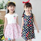童裝 洋裝 櫻桃圓點拉鍊/鳳梨圖樣拼接直紋洋裝(共2款) Azio Kids 美國派 童裝