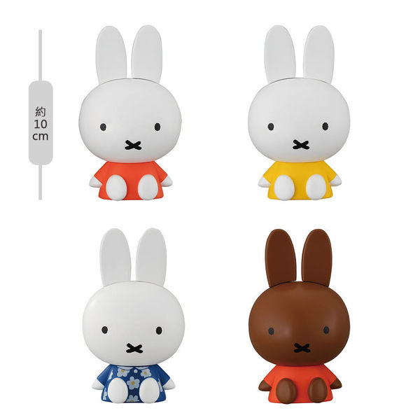 【BANDAI】萬代 扭蛋轉蛋 miffy 米飛兔 角色公仔 (一套全4種)