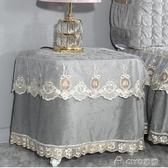 歐式床頭櫃蓋巾布多用臥室罩小桌布藝防塵蕾絲蓋布萬能床頭櫃 ciyo 黛雅