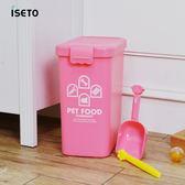 【nicegoods】日本ISETO 粉彩寵物飼料密封收納桶(附夾勺)-13L