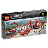 【LEGO 樂高積木】SPEED CHAMPIONS 系列 Ferrari Ultimate Garage LT-75889