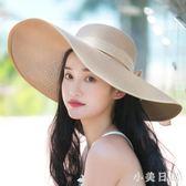 沙灘帽遮陽草帽大沿帽子女夏天可折疊防曬太陽帽海邊度假韓版百搭CC1460『小美日記』