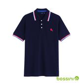 彈性立領POLO衫01深藍色-bossini男裝