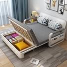 實木沙發床可摺疊客廳小戶型雙人1.2米1.5米1.8m乳膠多功能可儲物 夢幻小鎮
