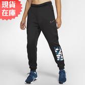 【現貨】NIKE THRMA PANT 男裝 長褲 縮口 刷毛 休閒 迷彩 黑【運動世界】CK3678-010