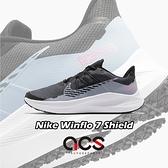 Nike 慢跑鞋 Winflo 7 Shield 黑 藍 男鞋 跑步 跑鞋 反光 運動鞋 【ACS】 CU3870-403