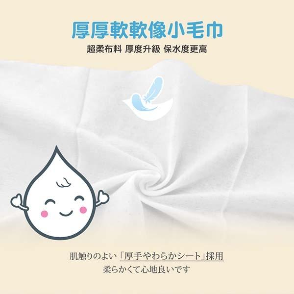 (免運)水滴貝貝 超厚純水柔濕巾80抽(附蓋)黃X8包