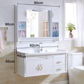 一件82折免運-浴室櫃組合歐式衛浴櫃吊櫃簡約面盆櫃組合洗手台盆櫃洗漱台衛生間   汪喵百貨