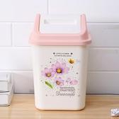 垃圾分類垃圾桶家用衛生間廚房客廳臥室廁所有蓋帶蓋大號可愛搖蓋蘑菇街小屋