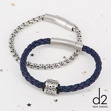 d2鋼飾-鏤空層次三件組-鋼飾編織手環(男)