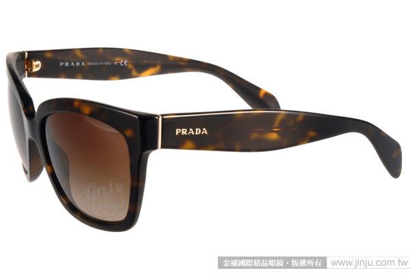 PRADA太陽眼鏡 PR07P 2AU6S1 (琥珀) 歐美時尚質感熱銷款 # 金橘眼鏡