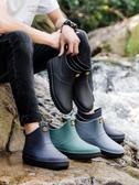 雨鞋則享秋冬雨鞋男士加絨短筒防滑水鞋保暖雨靴低幫時尚套鞋廚房膠鞋易家樂