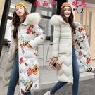 兩面穿夾克外套加絨 中長款棉服女生外套 棉襖女士外套 韓版外套羽絨外套 加厚冬季上衣潮流