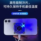 新款手機散熱器半導體制冷便攜式手機平板通用手游必備路由器降溫 快速出貨