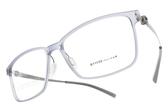 VYCOZ 光學眼鏡 BALLY JEAN (透藍-銀) 休閒簡約款 環保材質 薄鋼眼鏡 # 金橘眼鏡