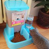 貓咪用品自動喂食器雙碗貓碗狗碗狗狗自動飲水器寵物用品貓狗食盆
