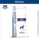 *Ego Pet*法國皇家Royal《犬用RSE12》2 kg 腎臟精選