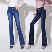 新款微喇牛仔褲女高腰修身提臀顯瘦彈力長褲春秋季大碼喇叭 居家物语
