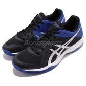 Asics 排羽球鞋 Gel-Tactic 藍 黑 銀 白底 進階款 男鞋 運動鞋 【PUMP306】 B702N-9045
