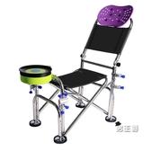 釣椅釣魚椅子折疊多功能台釣椅釣魚凳垂釣用品漁具便攜釣魚椅XW 快速出貨