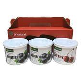 歐納丘晶鑽藍莓乾210g*2罐+櫻桃乾210g