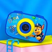 汪汪隊 授權童趣數位相機藍色(阿奇)-生活工場