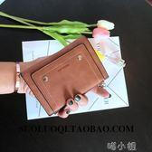 短錢夾錢包女短款 多功能韓版時尚多卡位零錢小皮夾 復古錢夾女新款 喵小姐