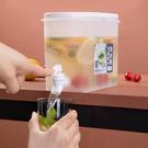 【橢圓】大容量3.5L冰箱冷水壺 ZHW21386 冷水筒 飲料吧 露營 野餐 烤肉