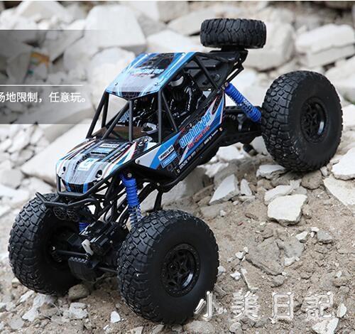 超大號遙控越野車四驅高速攀爬賽車充電兒童玩具男孩汽車6歲3 aj6965『小美日記』