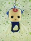 【震撼精品百貨】X1外星寶寶~絨毛鎖圈-藍